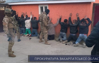 На Закарпатті правоохоронці затримали банду циган-рекетирів