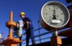На Виноградівщині 380 будинків залишилися без газопостачання через аварію на газопроводі