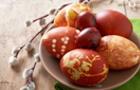 Як пофарбувати яйця цибулинням на Великдень — інструкція