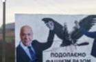 Москаль: Антиугорську рекламну кампанію на Закарпатті замовили Балоги