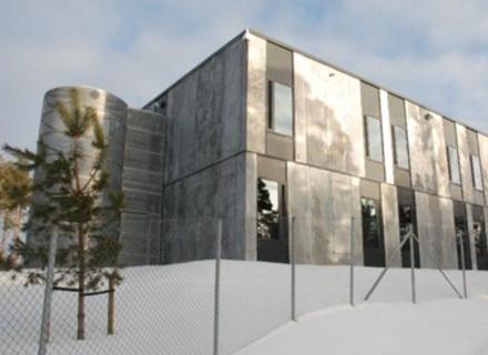Як виглядає норвезька в'язниця