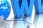 Ужгородський Водоканал відновив роботу електронної абонентської книжки