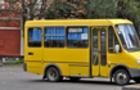 Проїзд у маршрутках Ужгорода із суботи вже становитиме 5 гривень