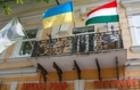Чому в головному угорському місті Закарпаття побоялися прийняти звернення до Президента