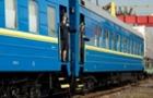 Чому виник скандал навколо відміни потягів Ужгород-Київ