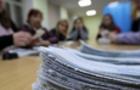 В Ужгороді вибори мера під загрозою зриву - члени виборчих комісій масово відмовляються працювати