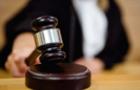 В Ужгороді засуджено до 9 років ув'язнення раніше судимого неповнолітнього