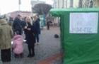 У Мукачеві протестують проти будівництва міні-ГЕС на Латориці