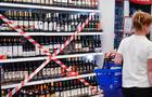 У Мукачеві продовжили заборону на продаж алкоголю в нічний час