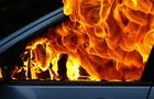 Минулими вихідними в області згоріли чотири автомобілі
