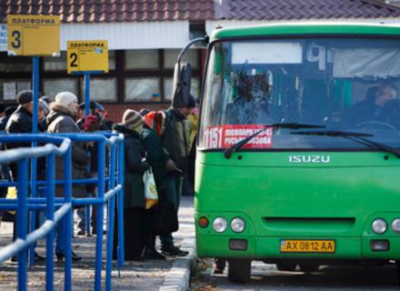 Ужгородські пільговики мають можливість отримати талони для проїзду у міському транспорті