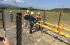 На Закарпатті відкрили новий газогін, який починає газифікацію власним газом Рахівського району