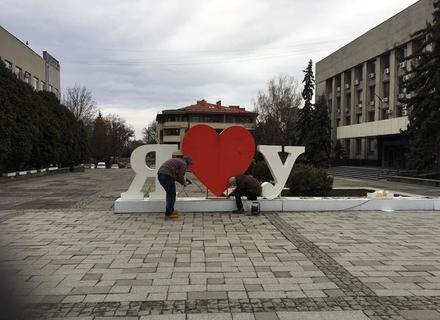 Фотозону Я люблю Ужгород відновлювати не будуть (ВІДЕО)