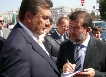 У Закарпатській облраді створено нову більшість з представників партій Медведчука, Балоги, Коломойського та Зеленського