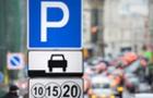 Влада Ужгорода вирішила повернути платні паркування