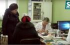 На Берегівщині критично не вистачає лікарів