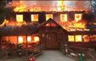 У санаторії Шаян пожежа - горить ресторан