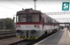 З Мукачева до Кошице вирушив перший потяг