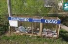 У Верхніх Воротах уже 8 років сортують сміття