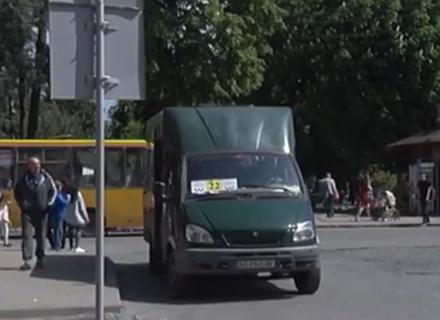Перевізники Ужгорода просять підняти ціну за проїзд до семи гривень