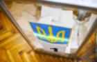 Повідомлено про підозру 5-ти членам ДВК одномандатного виборчого округу з центром у Мукачеві
