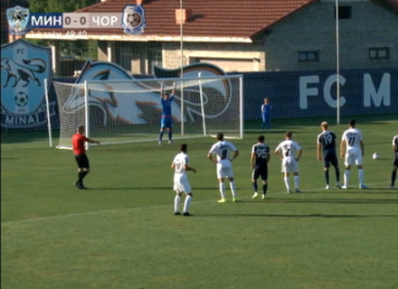 Минай на останній хвилині переміг Чорноморець