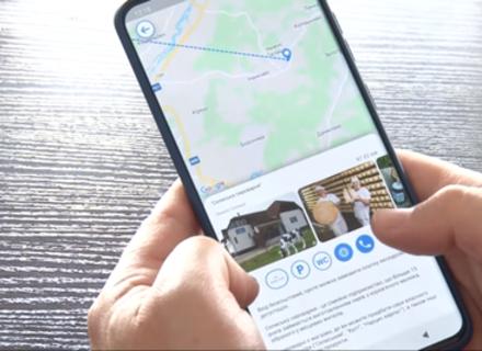 З'явився мобільний додаток для туристів, що подорожують Закарпаттям