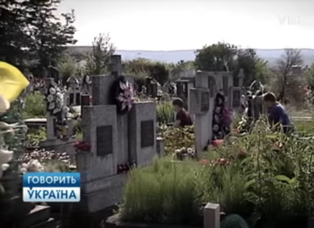 Ужгородські діти, які живуть на кладовищі і не вміють говорити, підуть до школи (ВІДЕО)