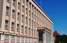 До нової Закарпатської облради пройшло лише 22 чинних депутатів