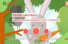 «Казки»: в Україні запустили перше дитяче онлайн-радіо