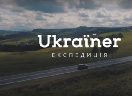Канали Ютуб про подорожі українською.