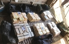 Прокуратура Закарпаття закінчила слідство відносно крупної наркоторгової мафії