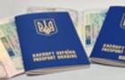 На Закарпатті міграційна служба не припиняла прийом документів на закордонні паспорти