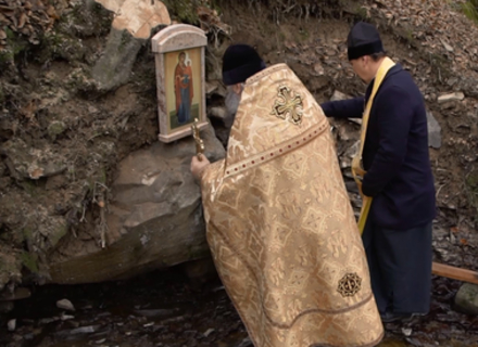На Закарпатті у селі Стрипа презентували новий туристичний маршрут