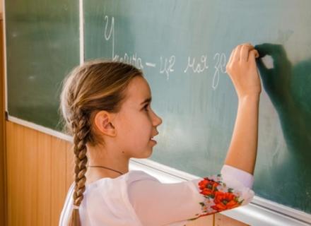 Як Євросоюз на Закарпатті допомагає угорським школярам вивчати українську мову