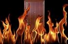 На Закарпатті четверо чоловік підпалили державний заклад