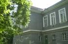Екс-керівниця Закарпатського інституту АПВ замішана в масштабних земельних аферах