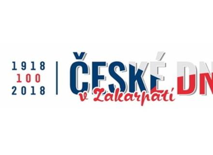 Ужгород, Прага та Брюссель зустрічає триденний чеський фестиваль