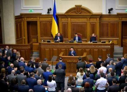 В Україні - новий уряд