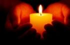 Прикордонник, якого автомобілем збив контрабандист, помер у лікарні