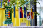 День добросусідства цьогоріч відбудеться у словацькій Ублі