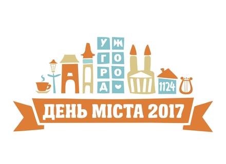 Програма заходів до Дня Ужгорода