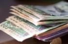 На Закарпатті чиновниця РДА незаконно збільшувала відсоток премій собі та своїм подругам