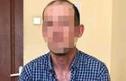 У Києві поліцейські затримали закарпатця, який нападав на жінок та грабував їх