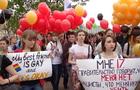 Закарпатський генерал про парад сексменшин в Ужгороді: Нехай йдуть на об'їзну