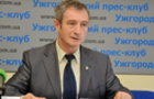 Олег Лукша: Закарпаття повинне зробити ривок у плані децентралізації