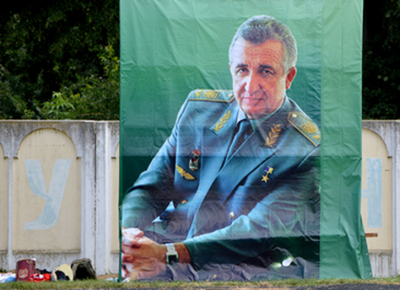 В Закарпатті відзначили Георгія Кірпу спортивними змаганнями