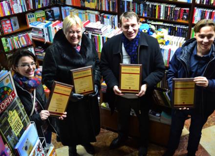 Любка, Літераті, Малик та Офіцинський стали переможцями конкурсу «Книга на Миколая»