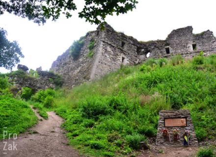 Євросоюз надасть майже 400 тисяч євро для впорядкування чотирьох маловідомих замків Закарпаття