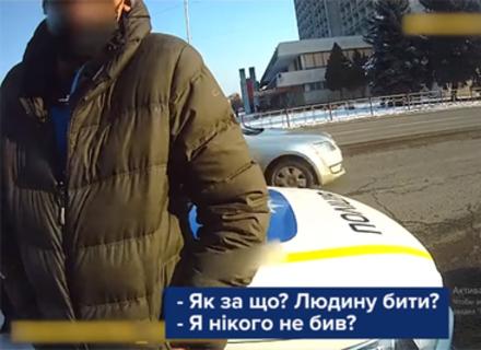 В Ужгороді нетверезий водій скоїв ДТП і побив власника автомобіля (ВІДЕО)